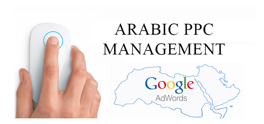 The Art of Arabic PPC Management