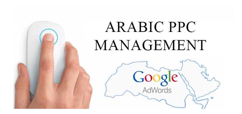 The Art of Arabic PPC Management
