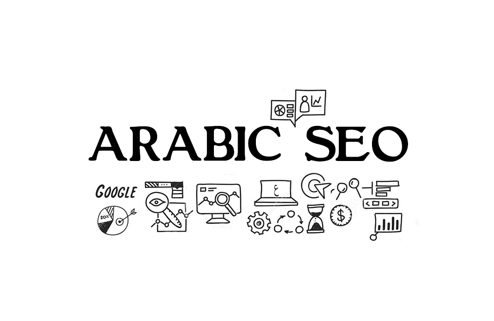 What Do You Need to Know About Arabic SEO Conversion