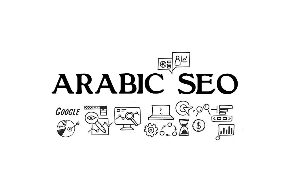 Arabic SEO conversion