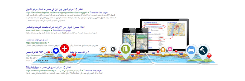 local seo in Arabic